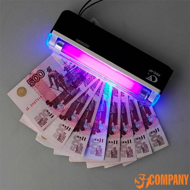 Детекторы валют PRO