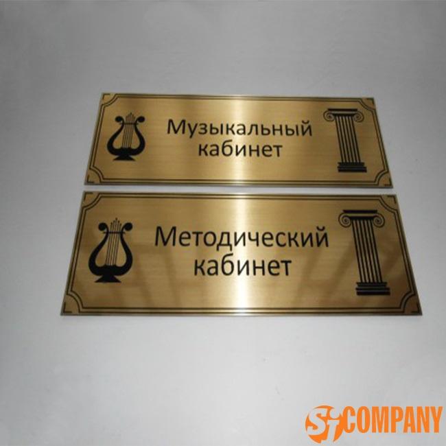 Металлизированные этикетки