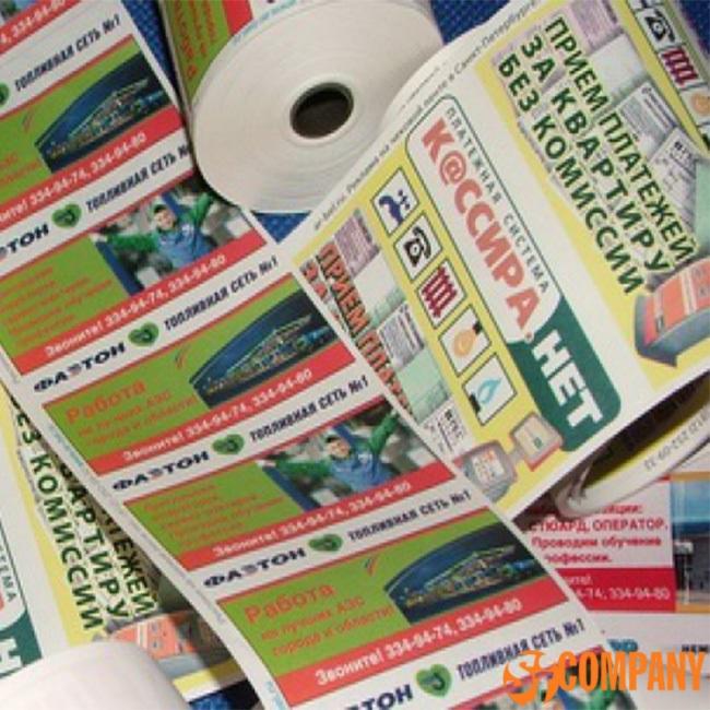 Печать контекстной рекламы на чековой ленте